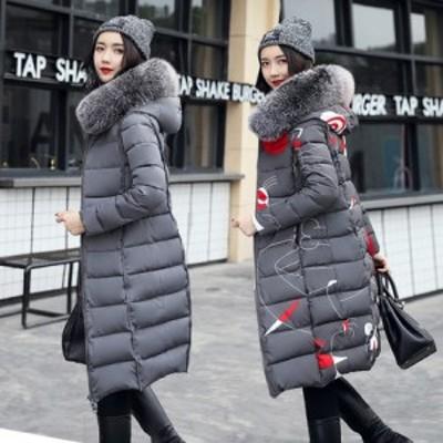 2点送料無料 冬 学生 コートジャケット アウター 防寒 暖かい 大きいサイズ アウター トップス ロングタイプ ジャンパー カーディガン 韓