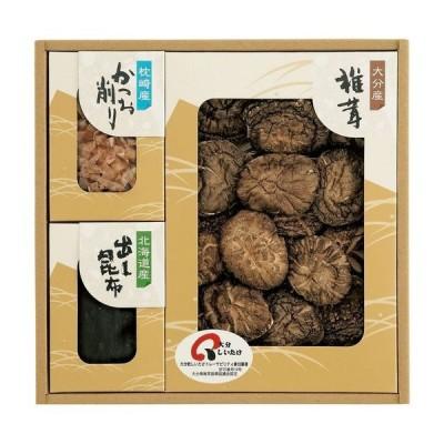 日本の美味詰合せ(自然の香味) BB-25