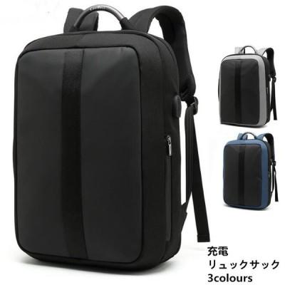 「お買い得!海外人気ブランド」COOLBELLリュックサック 登山バッグ メンズ レディース アウトドア ビジネスバッグ USB充電 旅行バッグ 防水 2WAY