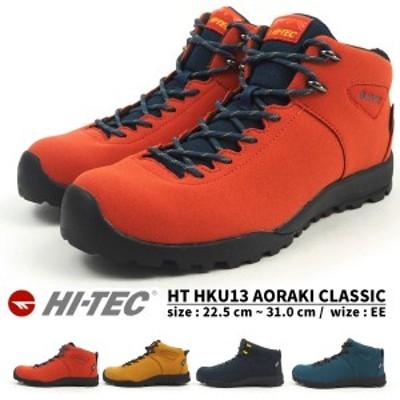 【送料無料】 ハイテック HI-TEC アウトドアシューズ AORAKI CLASSIC WP HT HKU13 メンズ レディース