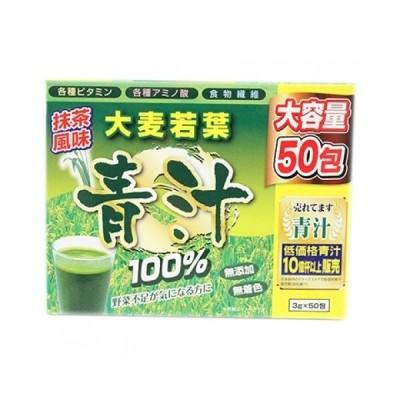大麦若葉の青汁100% 50包