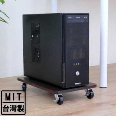 頂堅 堅固載重型電腦架/主機架-寬48x深30x高8/公分-附四個有剎工業輪(三色可選)