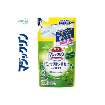 バスマジックリン スーパークリーン グリーンハーブの香り 詰替用 330mL / 花王 マジックリン