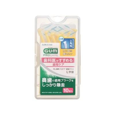 GUM(ガム)アドバンスケア 歯間ブラシL字型 10P サイズ3 (S)