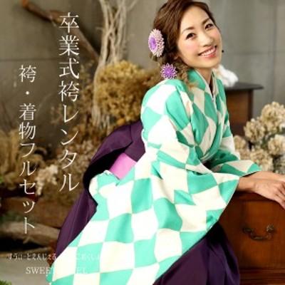 卒業式 レンタル袴セット 19点 [二尺袖/U-4 袴/紫]uwh ulb ug