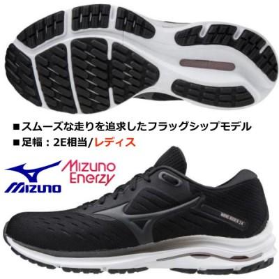 即納/ミズノ MIZUNO/レディス ランニングシューズ/ウエーブライダー 24/WAVE RIDER 24/ J1GD200303/ブラック×グレー/足幅:2E