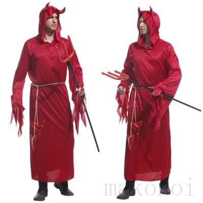 Men's ハロウィン 衣装 デビル 悪魔 デビルス 男性用 メンズ用 ハロウィーン 王様ハロウィン衣装 コスプレ衣装 コスチューム