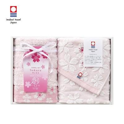 内祝い ギフト 桜ふるる タオルセット (B-0215)