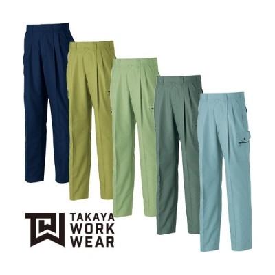タカヤ商事 TAKAYA ツータックカーゴパンツ TF-0863