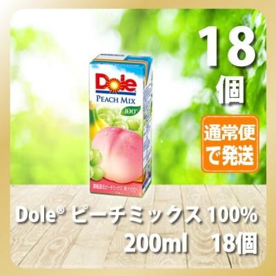 Dole(R) ピーチミックス 100% 200ml x18本(雪メグ)[T8]