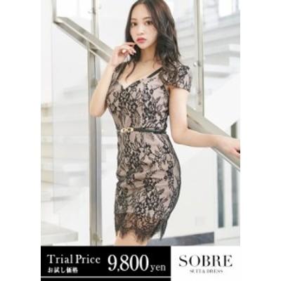 キャバドレス キャバ ドレス 大きいサイズ ソブレ ミニ ワンピ ワンピース 2002713 花柄オールレースタイトワンピース
