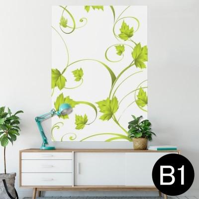 ポスター ウォールステッカー シール式 728×1030mm B1 写真 壁 インテリア おしゃれ wall sticker poster 植物 緑 シンプル 009169