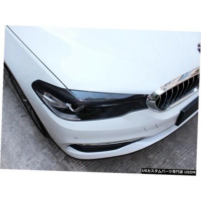 エアロパーツ 炭素繊維眉毛繊維まぶたドリフトトリム部品のためにBMW 5シリーズG30 G38 Carbon Fiber Eyebrow Fibre Eyelid Drift Trim Part For BMW