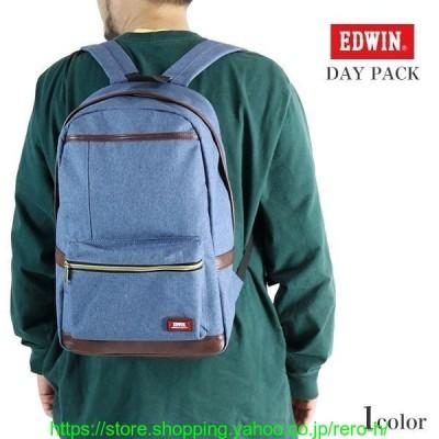 EDWIN デイパック リュック メンズ ユニセックス バッグ 新生活 新年度 かばん エドウィン