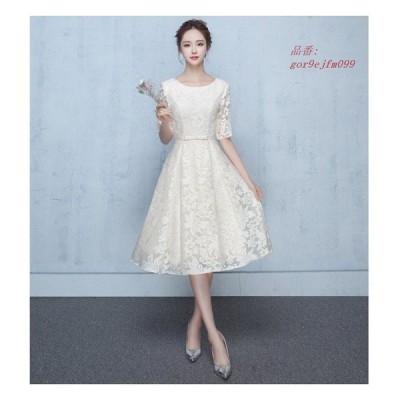 パーティードレス ロングドレス 結婚式 大きいサイズ ドレス フォーマルドレス ドレス 袖あり 二次会 ミモレドレス お呼ばれ ワンピース ウエディングドレス