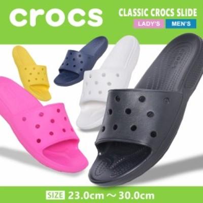 クロックス サンダル メンズ レディース クラシック クロックス スライド CROCS 206121 スリッパ シャワーサンダル 靴 シューズ つっかけ