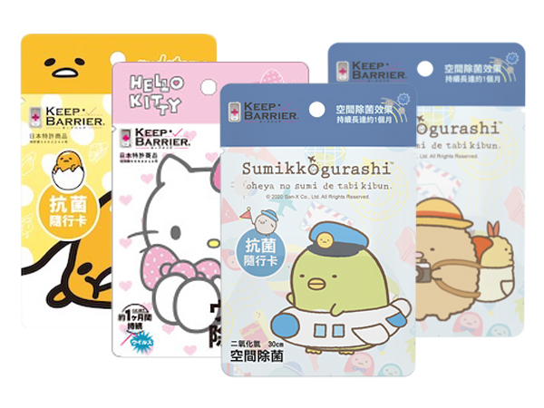 Keep Barrier~抗菌隨行卡(1入) 蛋黃哥/Kitty/角落小夥伴 款式可選【D802222】