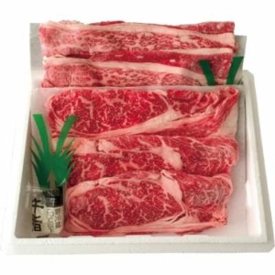 高橋畜産[農場HACCP認証]蔵王牛すき焼き 御中元 夏 ギフト 仕立て 送料無料