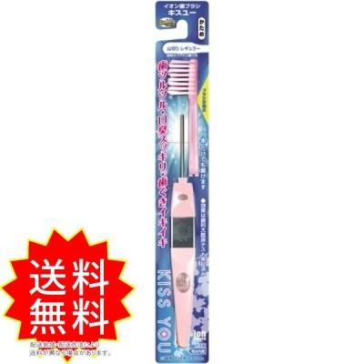 キスユー山切レギュラー本体 かため フクバデンタル 歯ブラシ 通常送料無料