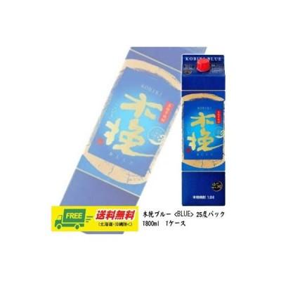 雲海酒造 いも焼酎 木挽ブルー (BLUE)25度 1800ml ケース(6本入り)地域限定送料無料