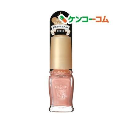 資生堂 マジョリカ マジョルカ アーティスティックネールズ S&G BE218 ( 4.5ml )/ マジョリカ マジョルカ