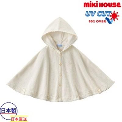 ミキハウス mikihouse 透かし編みケープ(フリー(50-90cm))