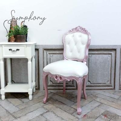 1人掛け チェア 一人用 ダイニング 食卓 椅子 プリンセス 姫系 かわいい おしゃれ アンティーク ヨーロピアン 猫脚 猫足 ワンルーム 6095-60p65b