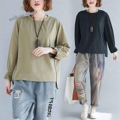 Tシャツ レディース 長袖 ゆったり カジュアル 大きいサイズ 無地 丸首 レディース 長袖 秋 ラウンドネックゆるてろ 大人 ファッション?