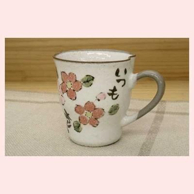 彩桜花 花心マグカップ