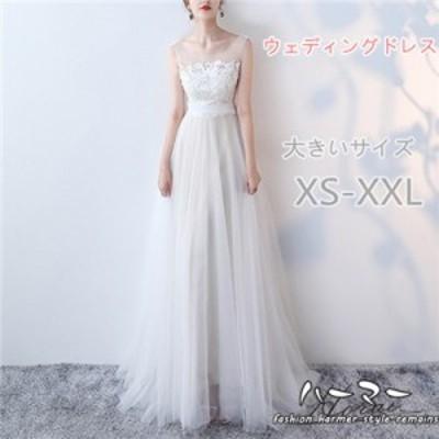 ドレス ノースリーブ マキシ丈 透け感 レース ウェディングドレス ワンピドレス お呼ばれ 結婚式 二次会 パーティー パーティードレス
