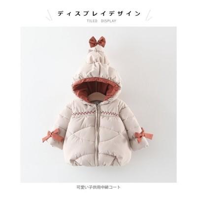 中綿コート 子供服 女の子 コート アウター キッズ用コート リボン フード付き 冬服 防寒対策 明るい 可愛い シンプル 暖かい お洒落 普段着