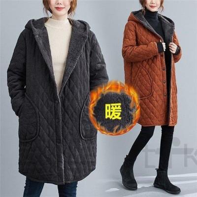 レディース ロング中綿コート コート 冬 アウター ロング丈 ロングジャケット 中綿コート ゆったり 暖かい 裏起毛 体型カバー 大きいサイズ 体型カバー 防寒