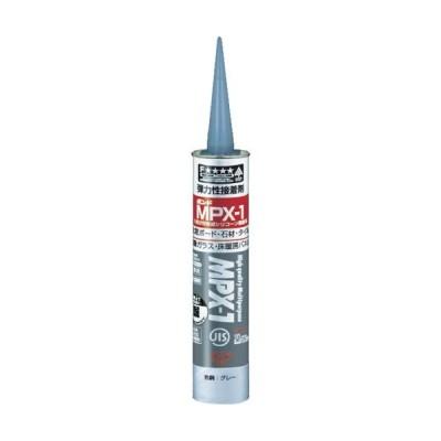 コニシ ボンドMPX−1 グレー 333ml(カートリッジ) (1本) 品番:57778