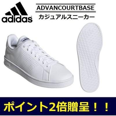 adidas アディダス カジュアル シューズ スニーカー おしゃれ ADVANCOURTBASE EE7691