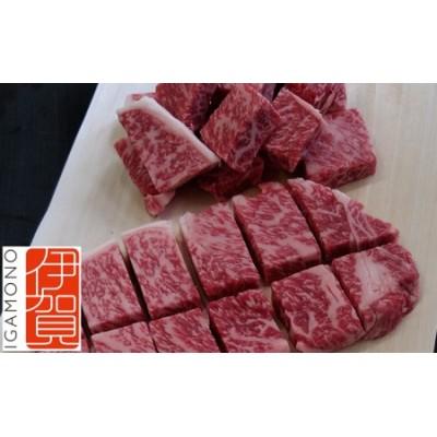 伊賀牛 サーロインサイコロステーキ(サイコロカット)600g
