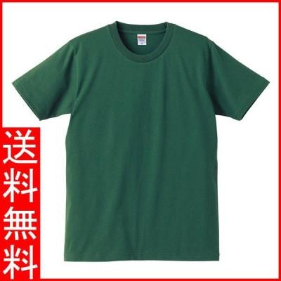 Tシャツ メンズ レディース 半袖 無地 丸首 大きい 綿 綿100 シャツ tシャツ スポーツ クルーネック ブランド トップス 男 女 丈夫 人気 s m l 2l 3l 4l 緑 色