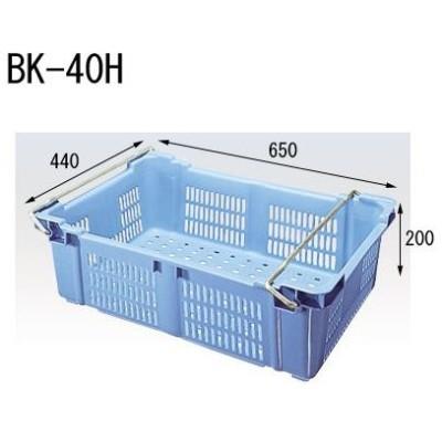 プラスチックコンテナ:セキスイ:マルチコンテナ:BK-40H[5個入]:BK40H:外寸650×440×200:有効内寸570×360×178