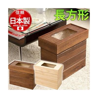 ゴミ箱 分別ゴミ箱 天然木 桐 ダストボックス 長方形 キッチン ホテル 旅館 客室 個室 備品