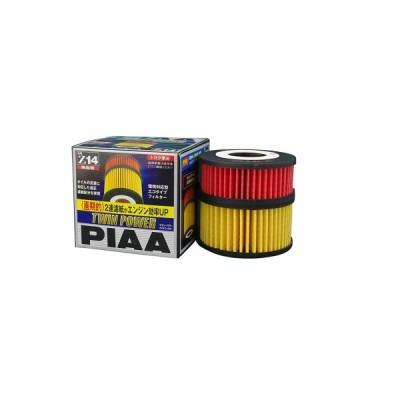 PIAA オイルフィルター ツインパワー 1個入 [トヨタ車用] ヴァンガード・エスティマ・ハリアー 他 Z14 ピア