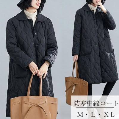 中綿コート コート ロング レディース 軽量 チェスターコート 冬 40代 アウター 中綿 チェスター ロング 暖かい 体型カバー 大きいサイズ 黒 無地 ゆったり