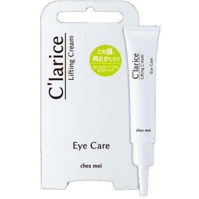 C'larice(クラリス) Eye Care ‐Lifting Cream‐(リフティングクリーム) 15g