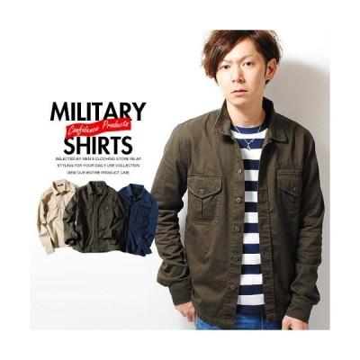 ミリタリーシャツ メンズヴィンテージミリタリーシャツ ミリシャツ ファティーグシャツ ユーティリティーシャツ ワークシャツ 99