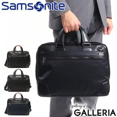 1/24限定★最大31%獲得 日本正規品 Samsonite サムソナイト ビジネスバッグ EPid 3 エピッド3 2WAY ブリーフケース A4 ビジネス 通勤 GV9-001