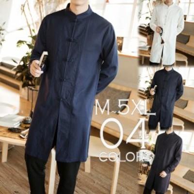 ロング丈 チャイナシャツ 春コート スプリングコート メンズ メンズファッション 長袖 無地 ストリート系  カジュ