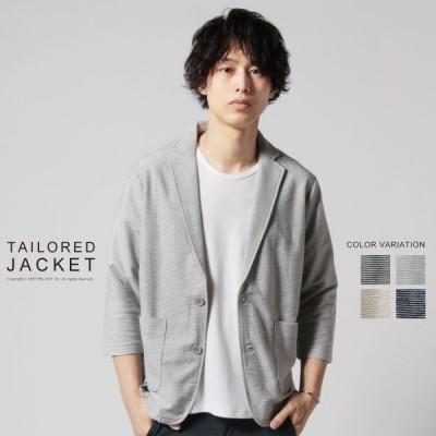 テーラードジャケット メンズ メンズファッション 綿 ポリエステル リップル 7分袖