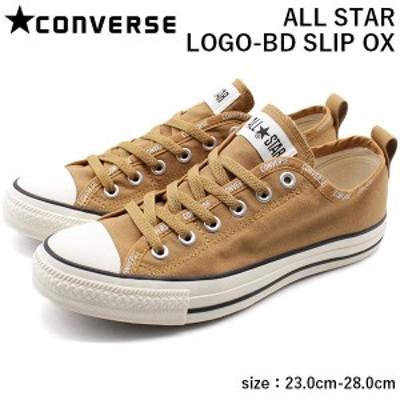 コンバース オールスター スリッポン レディース メンズ 靴 スニーカー オックス CONVERSE ALL STAR LOGO-BD SLIP OX 秋新作