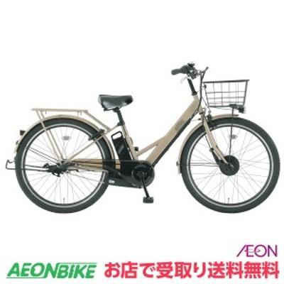クーポン配布中!ポイント5%!電動 アシスト 自転車 ネオサージュ e+ (プラス) イオン限定 ゴールド 27型 内装3段変速 お店受取り限定