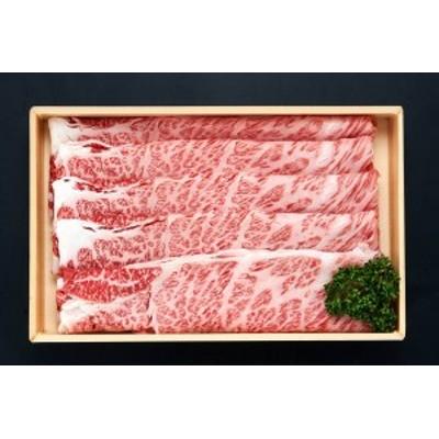 牛肉 すき焼き かみふらの和牛 肩ロースすき焼き400g ギフト セット 詰め合わせ 贈り物 贈答 産直 内祝い 御祝 お祝い お礼 返礼品 贈り