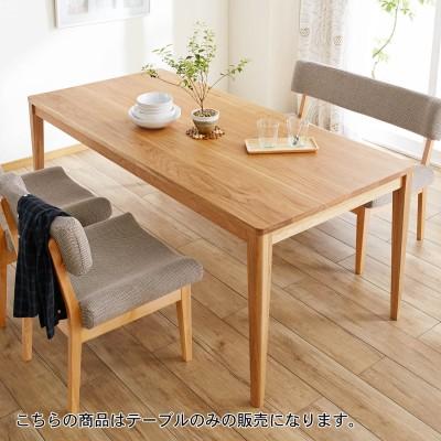 【幅・奥行1cmピッチサイズオーダー】オーク材のダイニングテーブル(TAKANO MOKKOU)