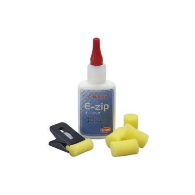 (ニッタク)E-ジップ ラケットスポーツ 卓球小物 NL-9100